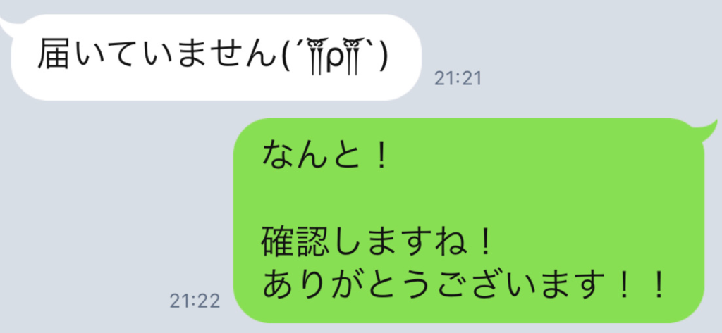 f:id:horiuchiyasutaka:20190303213726p:plain