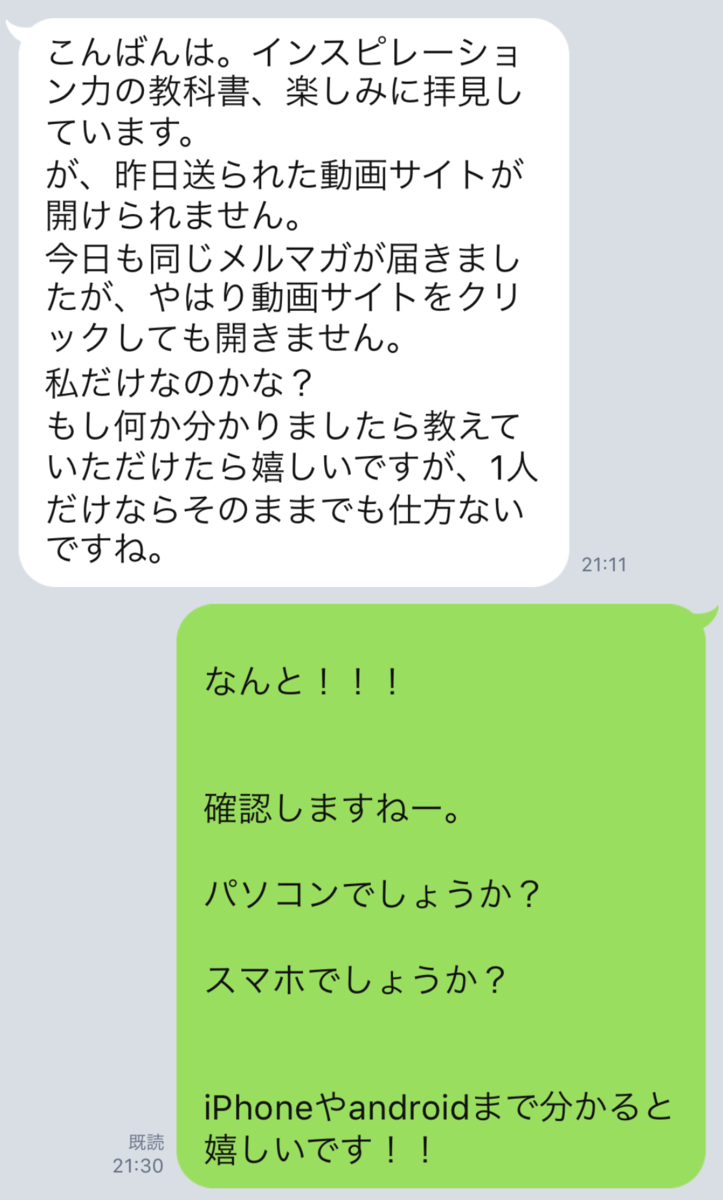 f:id:horiuchiyasutaka:20190320151045p:plain