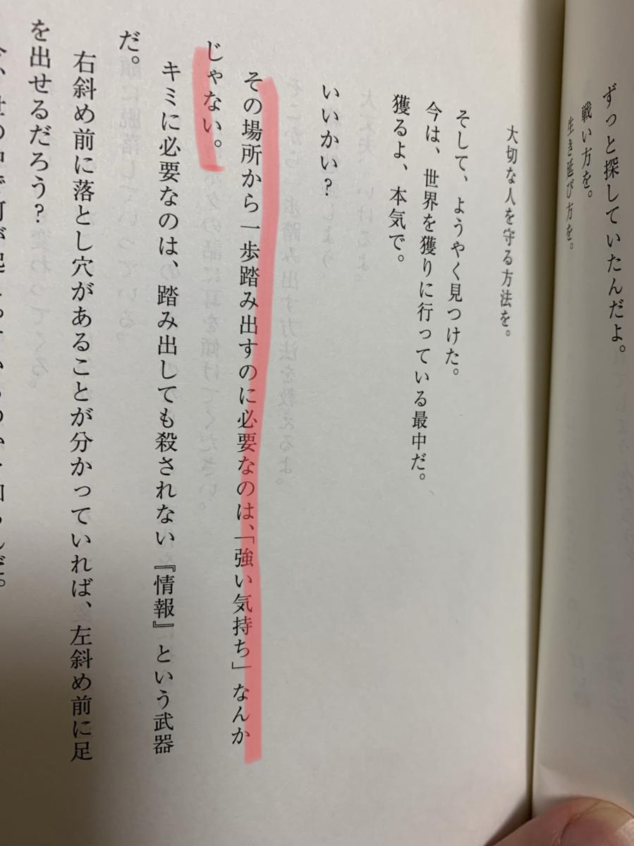 f:id:horiuchiyasutaka:20190406225922p:plain