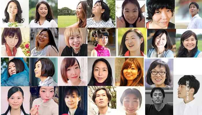 f:id:horiuchiyasutaka:20190406233619j:plain