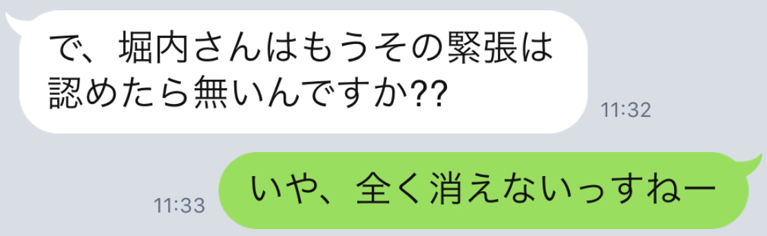 f:id:horiuchiyasutaka:20190407113406p:plain