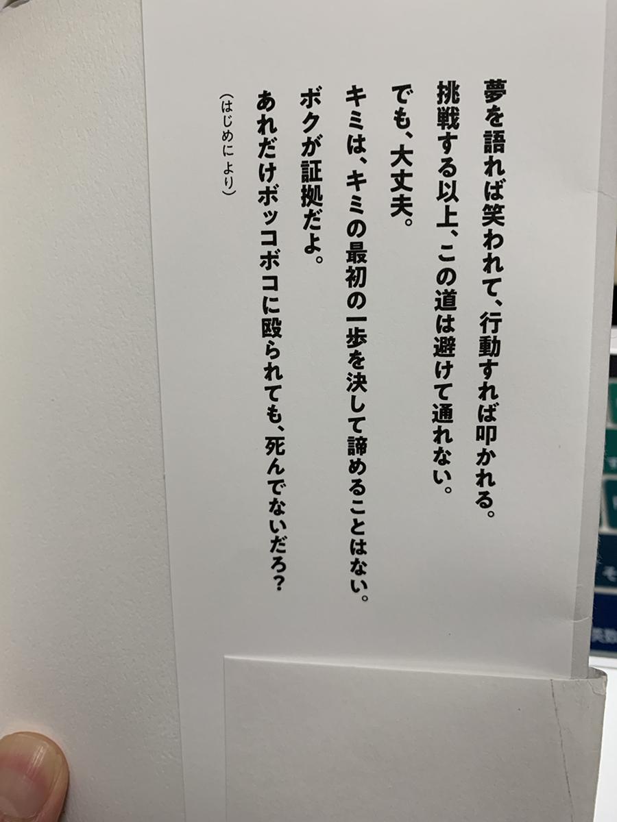 f:id:horiuchiyasutaka:20190407233430p:plain
