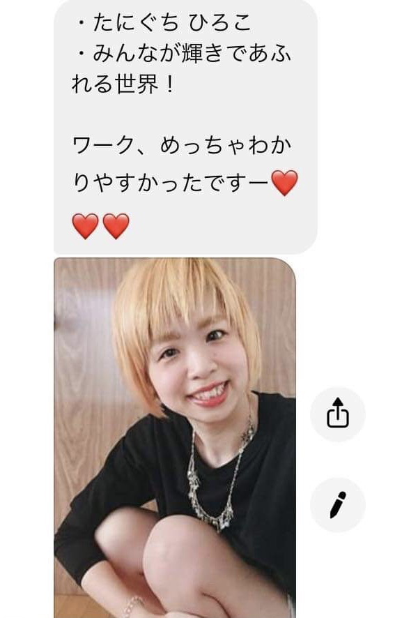 f:id:horiuchiyasutaka:20190407234623p:plain