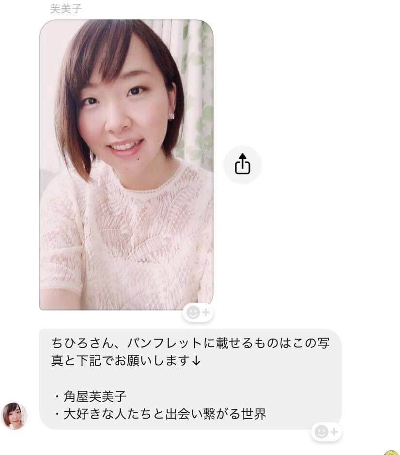 f:id:horiuchiyasutaka:20190407234648p:plain