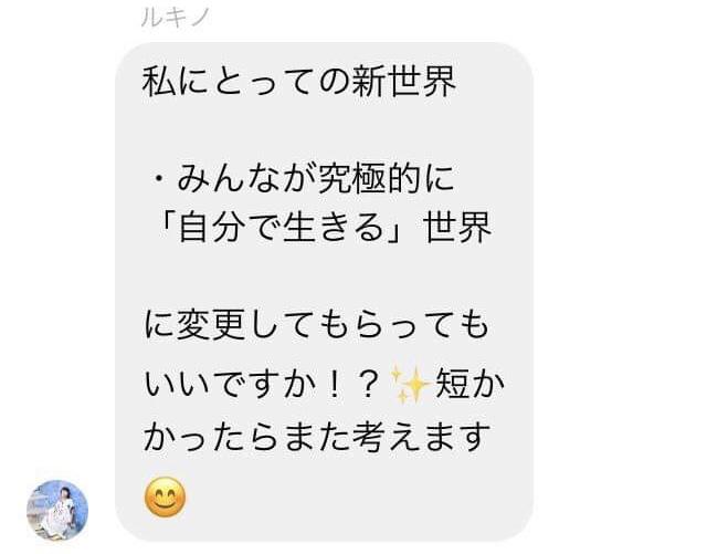 f:id:horiuchiyasutaka:20190407234712p:plain