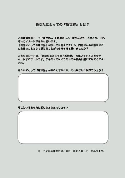 f:id:horiuchiyasutaka:20190412221755p:plain