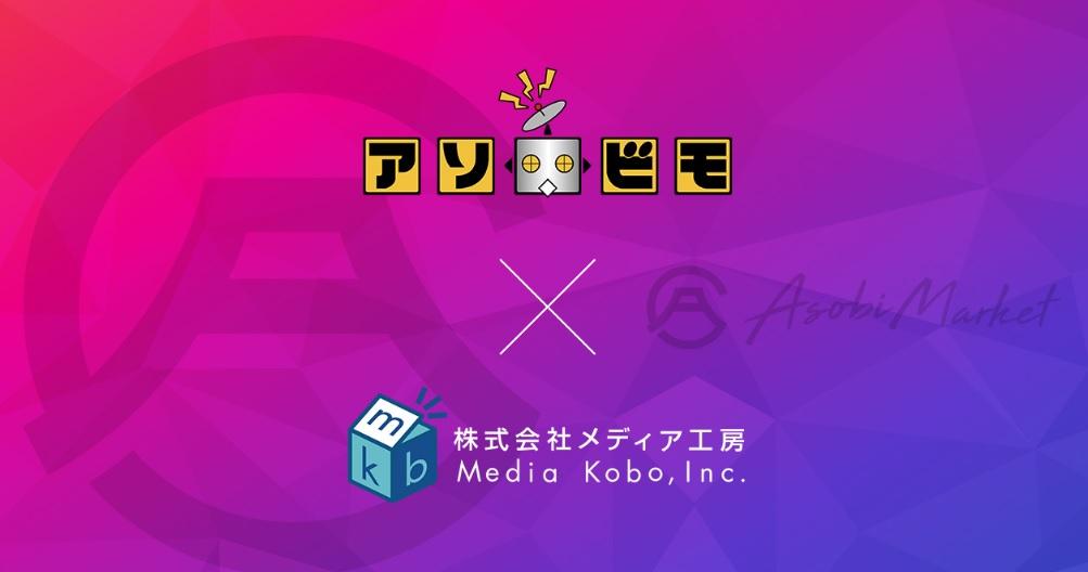 f:id:horizon2e_gift:20180911104157j:plain