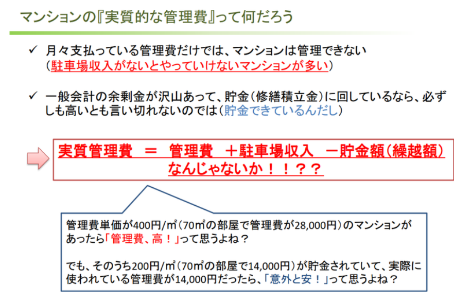 f:id:horoumi:20210410075914p:plain