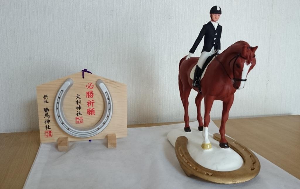 f:id:horseback:20170221200702j:plain