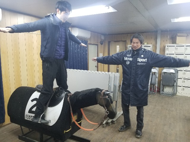 f:id:horseball:20200121230620j:image