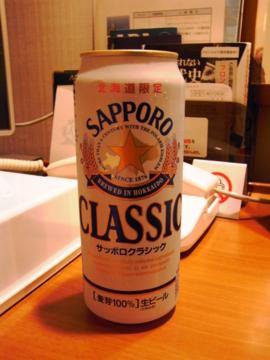 サッポロビール、頑張ってください。応援しています。