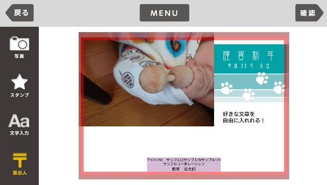 f:id:horumon_lady:20171115221753j:image