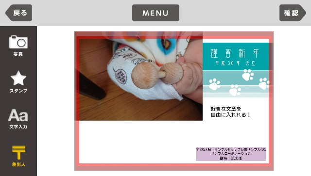 f:id:horumon_lady:20171115221819j:image