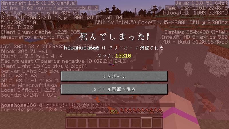 f:id:hosahosa666:20191220182031p:plain