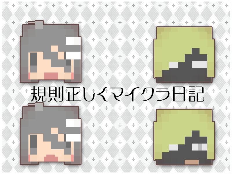f:id:hosahosa666:20200229220901p:plain