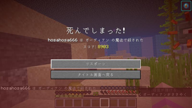 f:id:hosahosa666:20200320204849p:plain