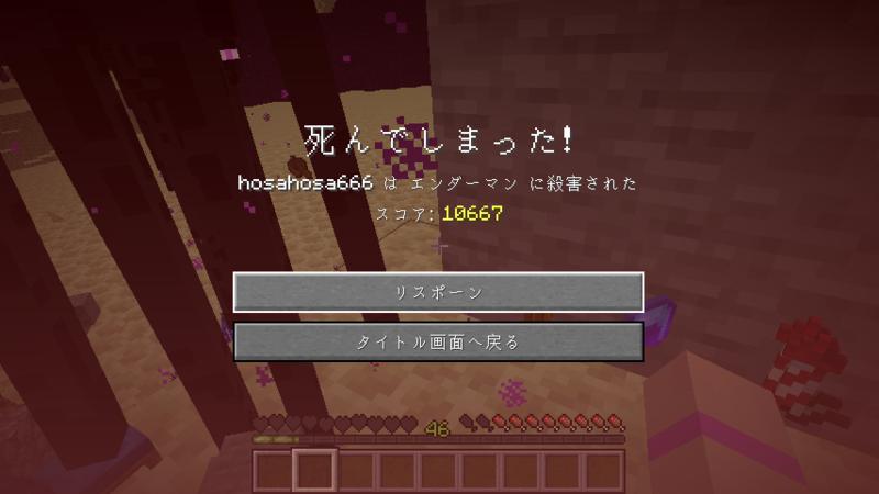 f:id:hosahosa666:20200605204824p:plain