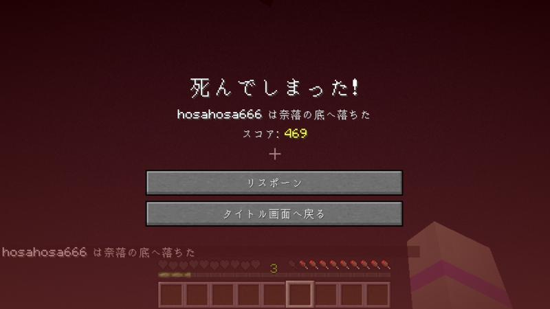 f:id:hosahosa666:20200606214149p:plain