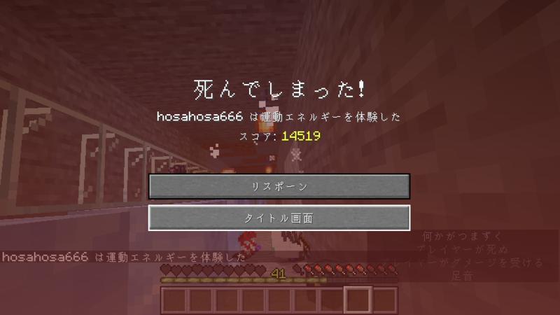 f:id:hosahosa666:20200801220703p:plain