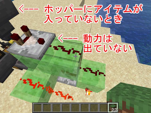 f:id:hosahosa666:20201010203405p:plain