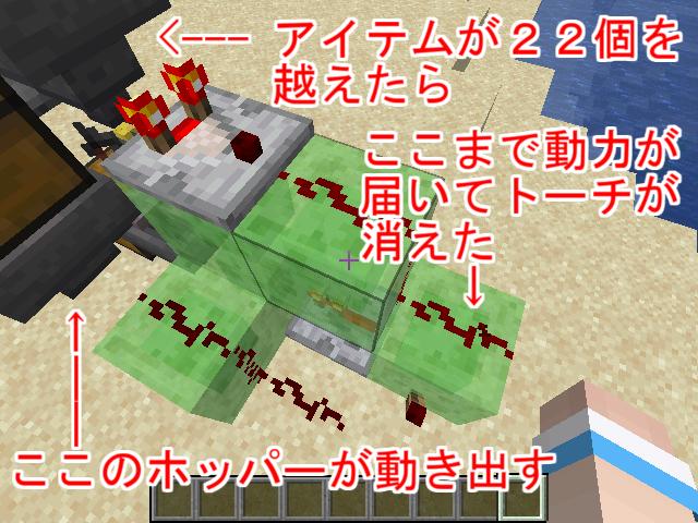 f:id:hosahosa666:20201010203422p:plain