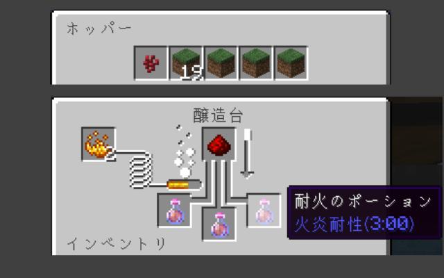 f:id:hosahosa666:20201010203601p:plain