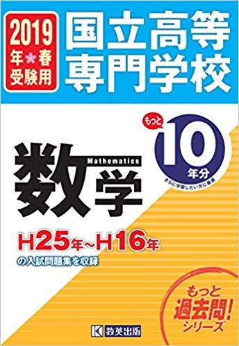 f:id:hosaka222:20180702114736j:plain