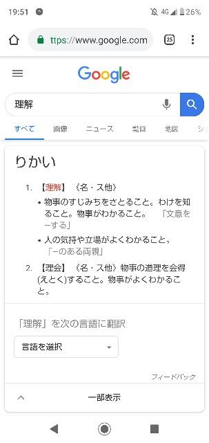 f:id:hosaka222:20190204213119j:image