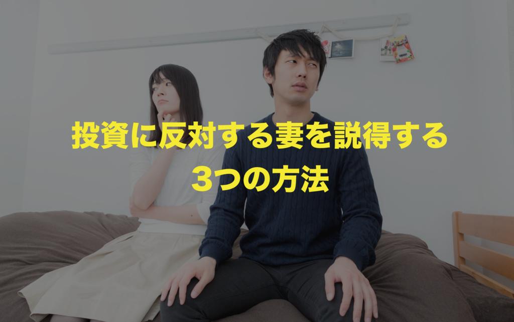 f:id:hosakunasubi:20170825212613p:plain