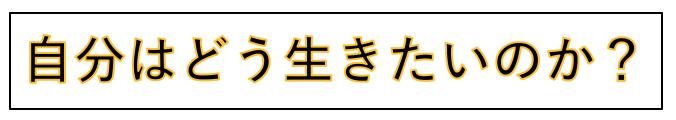 f:id:hosakunasubi:20170827141428p:plain