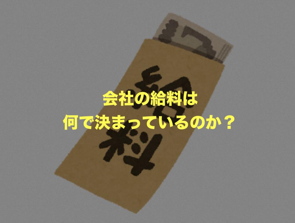 f:id:hosakunasubi:20170904225420p:plain
