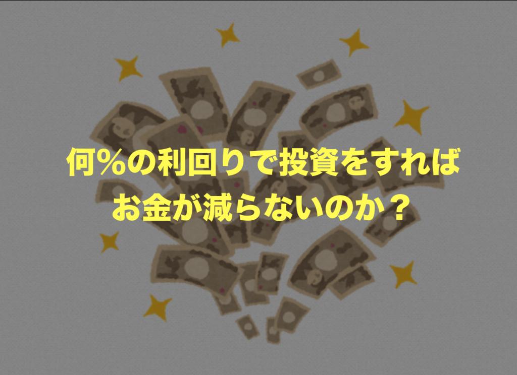 f:id:hosakunasubi:20170913220814p:plain