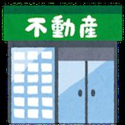 f:id:hosakunasubi:20170929235626p:plain