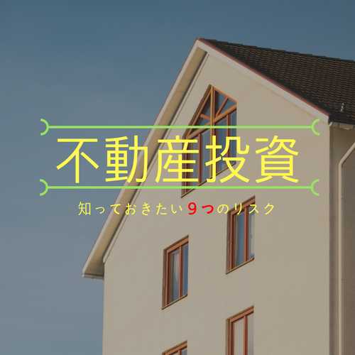 f:id:hosakunasubi:20171115081214p:plain