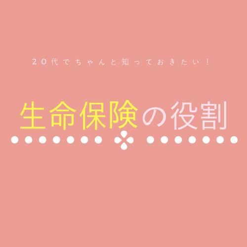 f:id:hosakunasubi:20171115082131p:plain