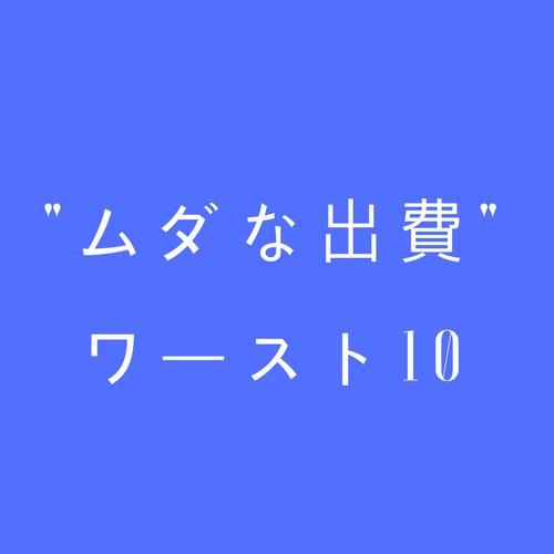 f:id:hosakunasubi:20171116002936p:plain