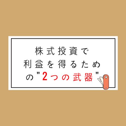 f:id:hosakunasubi:20171116003631p:plain