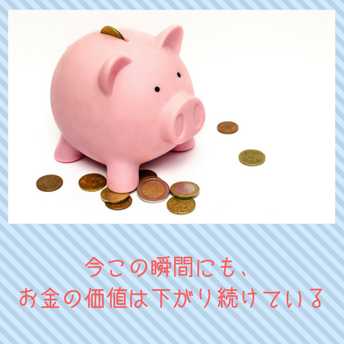 f:id:hosakunasubi:20171117073244p:plain