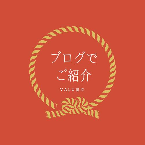 f:id:hosakunasubi:20171117073616p:plain