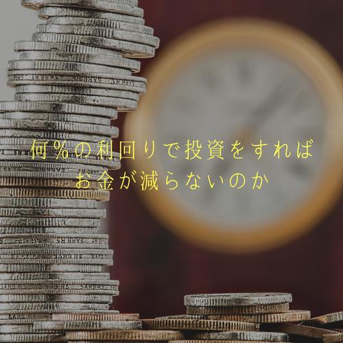 f:id:hosakunasubi:20171117074958p:plain