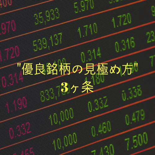 f:id:hosakunasubi:20171117075547p:plain