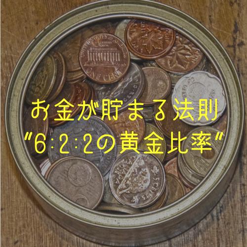 f:id:hosakunasubi:20171117080351p:plain