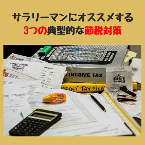 f:id:hosakunasubi:20171117081311p:plain