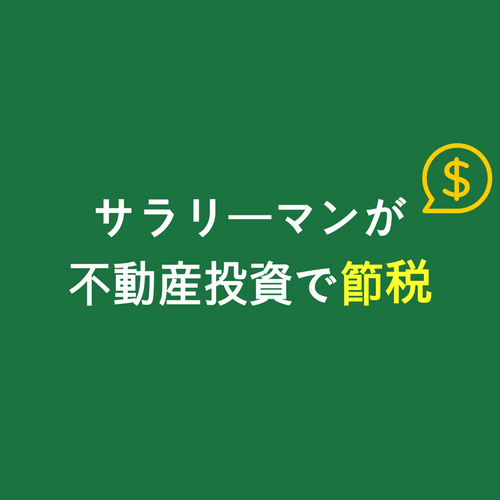 f:id:hosakunasubi:20171117082040p:plain