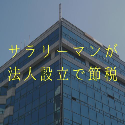 f:id:hosakunasubi:20171117201759p:plain