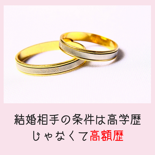 f:id:hosakunasubi:20171117202405p:plain