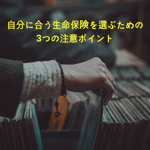 f:id:hosakunasubi:20171118001539p:plain