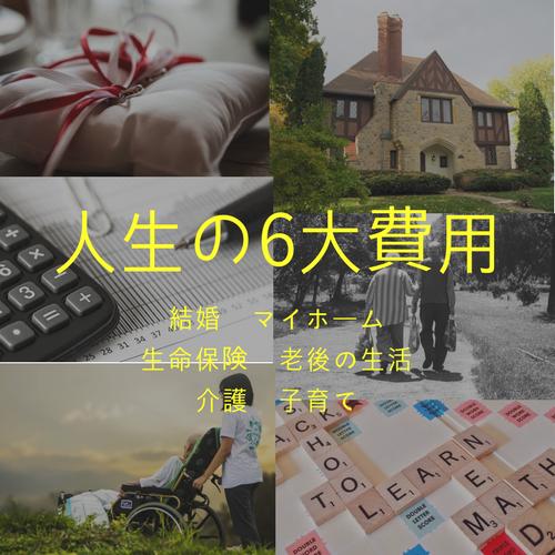 f:id:hosakunasubi:20171118093058p:plain