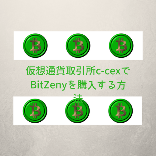 f:id:hosakunasubi:20171122212740p:plain
