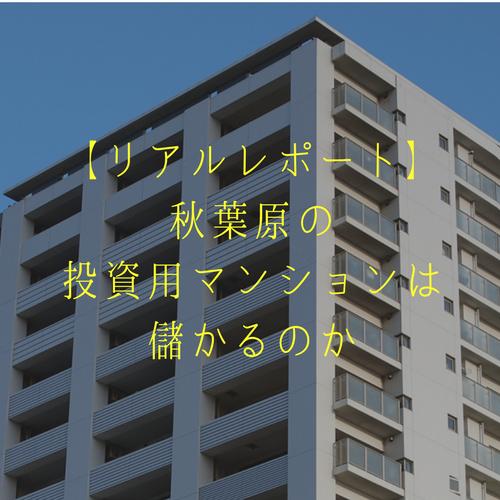 f:id:hosakunasubi:20171122233942p:plain